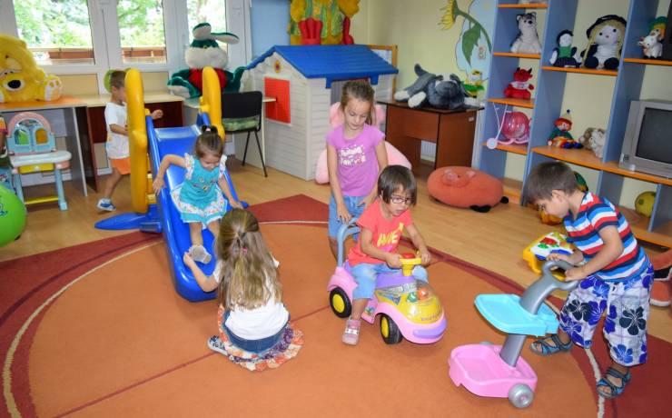 Direcția Protecția Copilului